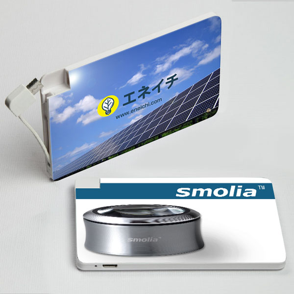 カード型モバイルバッテリー2600mAh 3R-FMB13