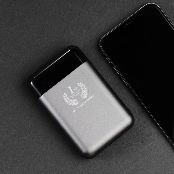 大容量モバイルバッテリー 10000mAh 3R-BTC09