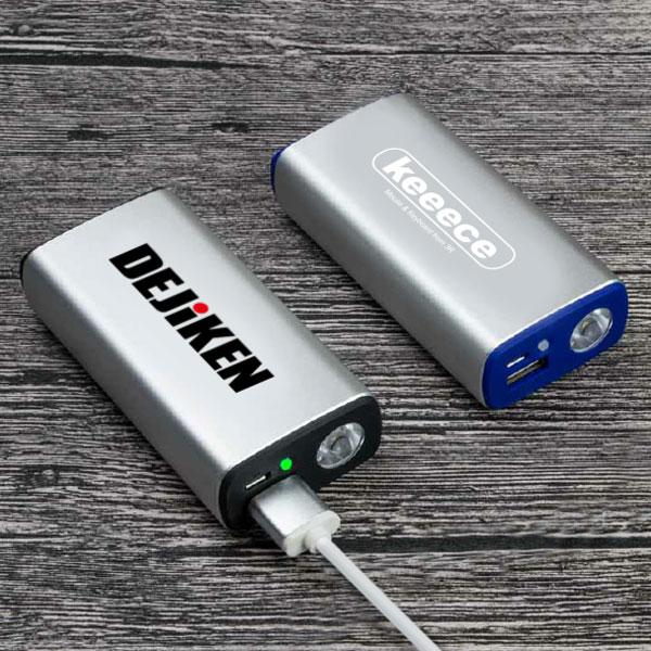 メタリックモバイルバッテリー5200mAh 3R-FMB15