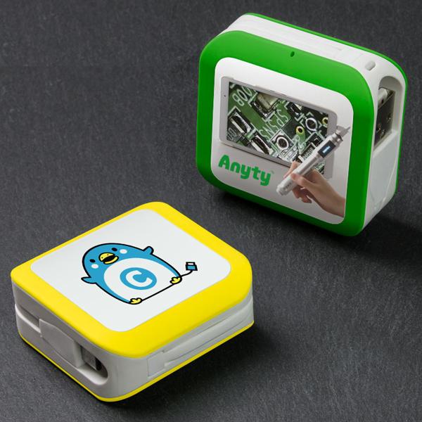 カラフルミニモバイルバッテリー1000mAh 3R-FMB18