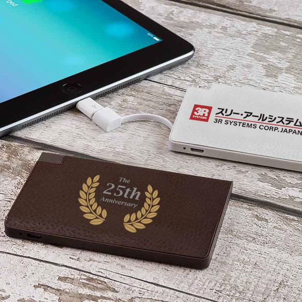 カード型レザーモバイルバッテリー2600mAh 3R-FMB20