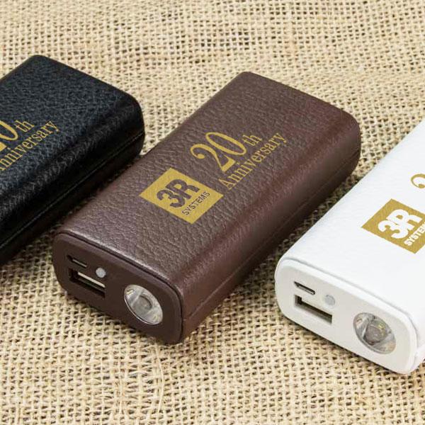レザーモバイルバッテリー5200mAh 3R-FMB21