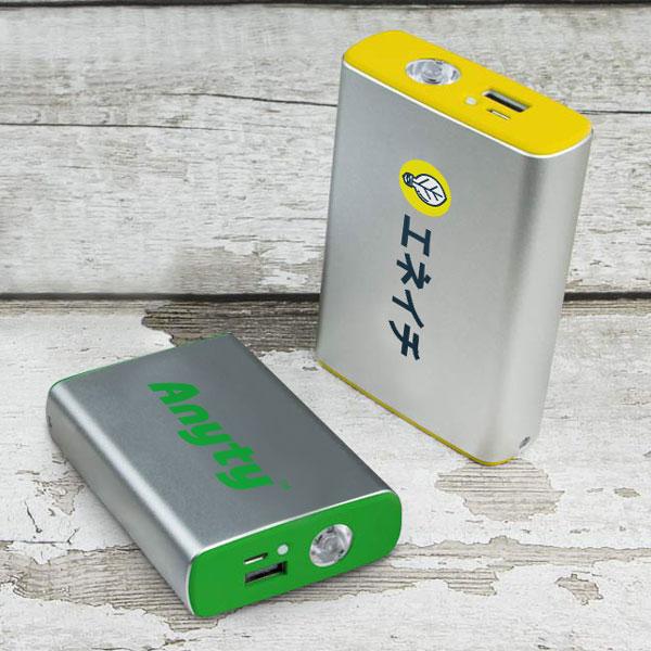 メタリックモバイルバッテリー7800mAh 3R-FMB22