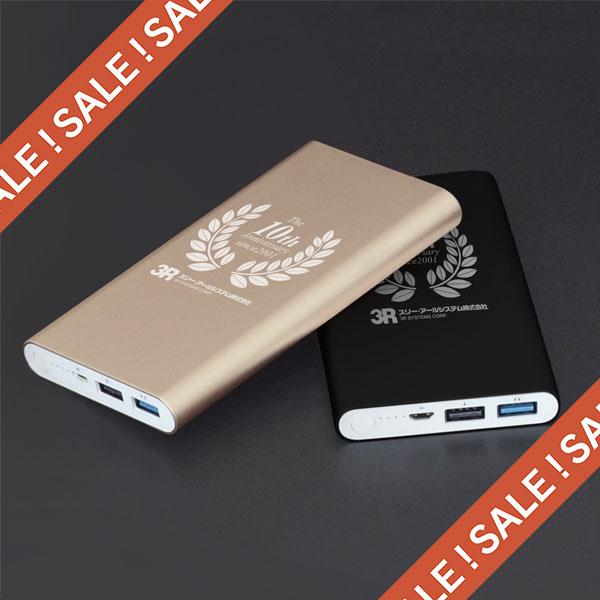 【小ロット短納期】大容量モバイルバッテリー 10000mAh 3R-PS10000