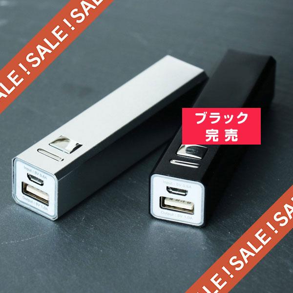 【小ロット短納期】スマートキューブバッテリー 3R-SMARTC2000-S