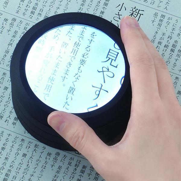 LED拡大鏡smolia-L(スモリアL)