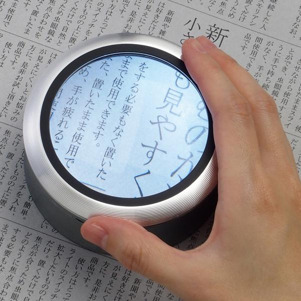 LED拡大鏡smolia-XC(スモリアXC)