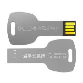 事例2:名入れUSBメモリ USBFM-KEY