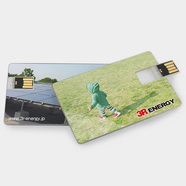 カード型USBメモリ USBFM-CARD