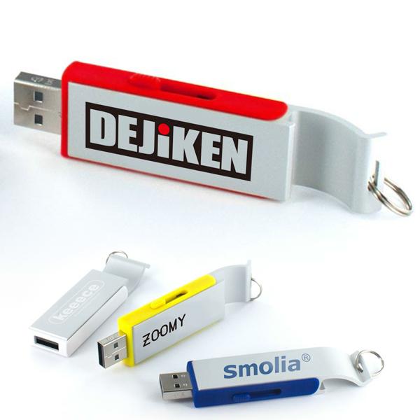 オープナーUSBメモリ USBFM-OPENER
